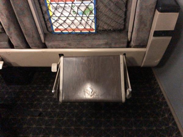 783系電車グリーン車のフットレスト