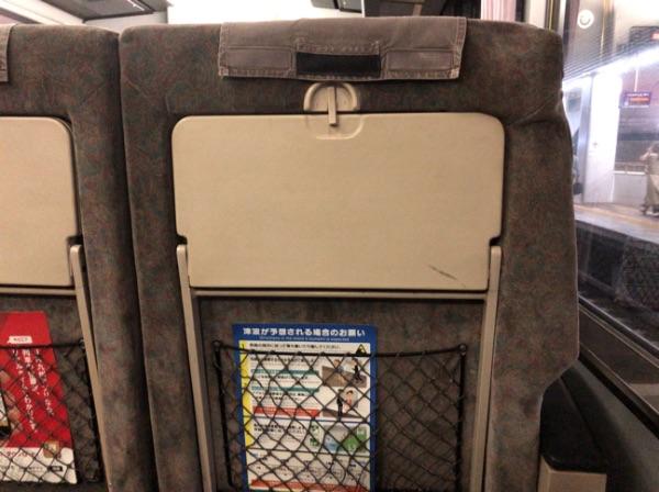 783系電車グリーン車の背もたれとシートバックテーブル