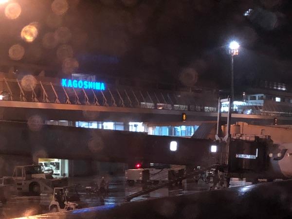 鹿児島空港に着陸したJAL655便