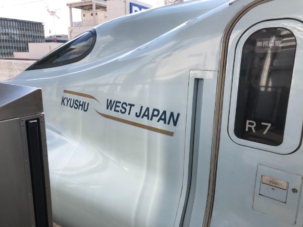 鹿児島中央駅に停車中の新幹線その2