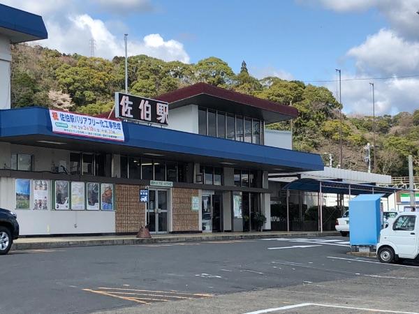 佐伯駅の駅舎