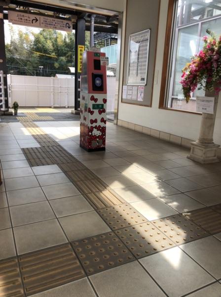 暘谷駅北側の改札口