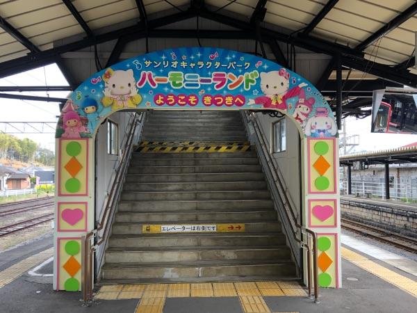 杵築駅の跨線人道橋