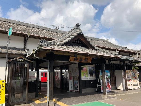 杵築駅駅舎