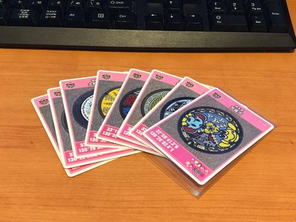 2021年3月7日に集めた8枚のマンホールカード