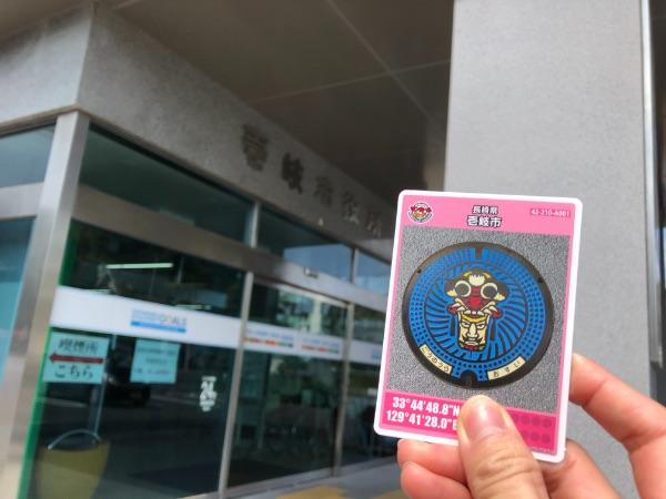 壱岐市のマンホールカード