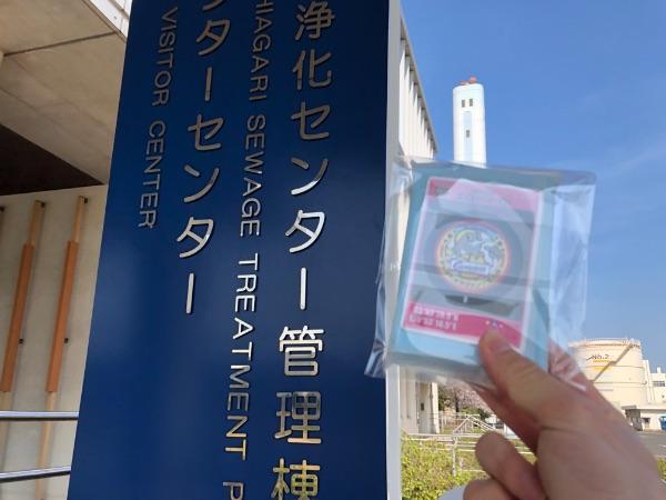 日明浄化センターと北九州市Bのマンホールカード