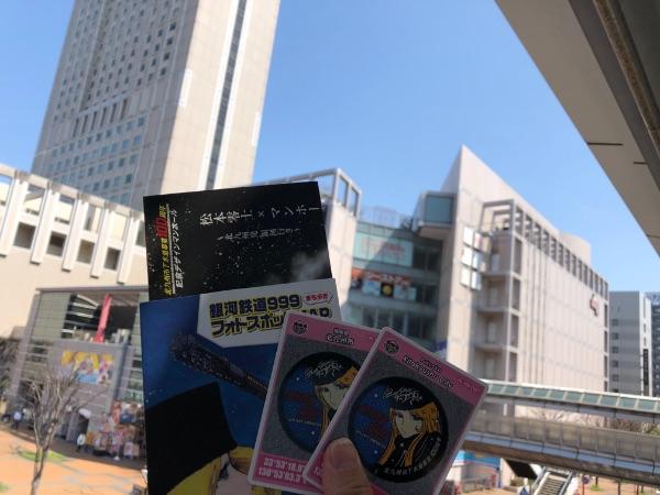 北九州市Cのマンホールカード