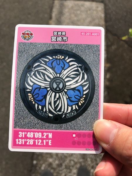宮崎市のマンホールカード