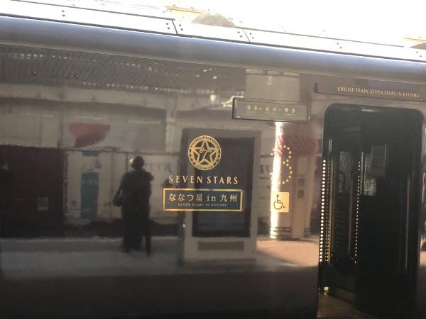 博多駅に停車中のななつ星