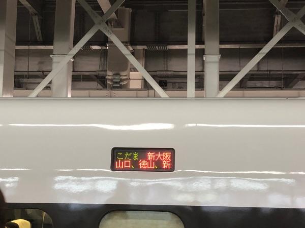 博多駅に停車中のこだま754号