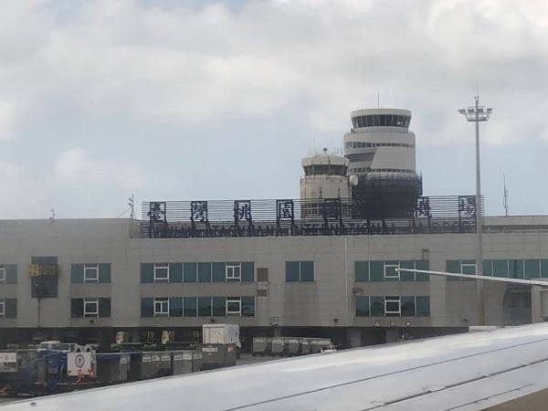 飛行機から見た台湾桃園国際空港