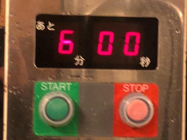 利用可能状態になったシャワールームを示す残り使用時間
