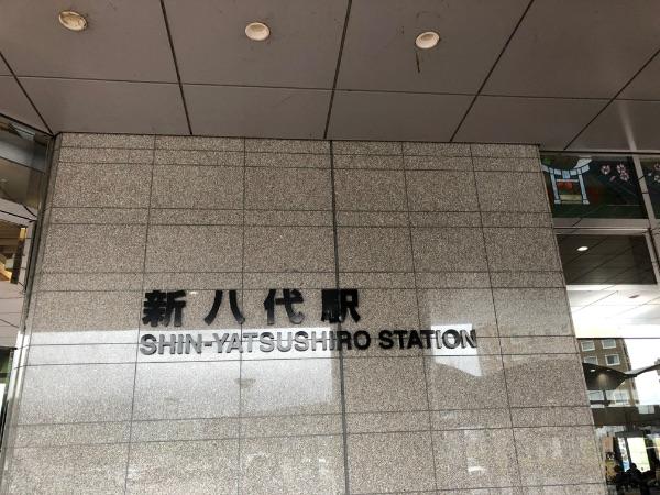 新八代駅新幹線のりばの駅舎