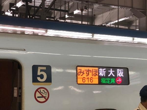 博多駅に停車中のみずほ616号