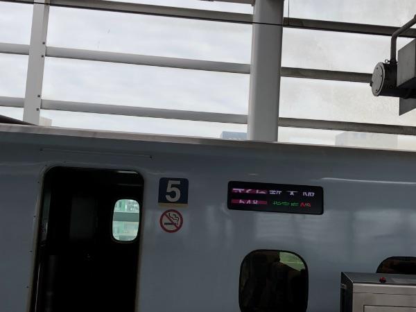 さくら548号新大阪行きの5号車