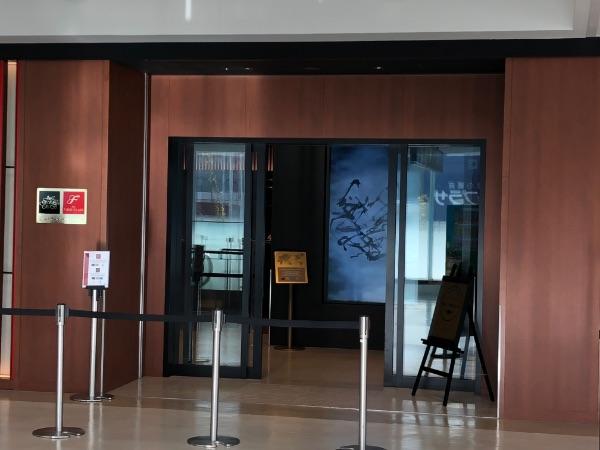 福岡空港国内線上級会員専用チェックインカウンターのエントランス