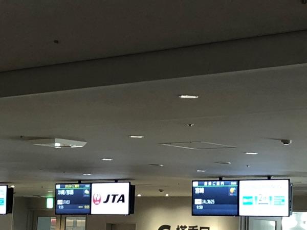 福岡空港国内線6番搭乗口に表示されたJTA053便