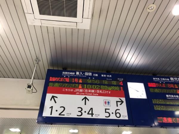 鹿児島中央駅在来線の発車標