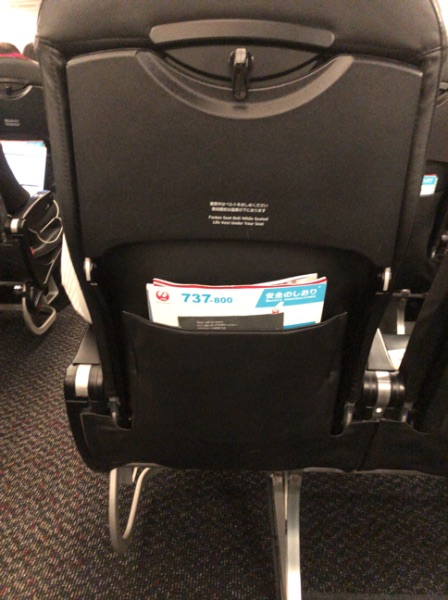 ボーイング737-800非常口座席の座席前ポケットとテーブル