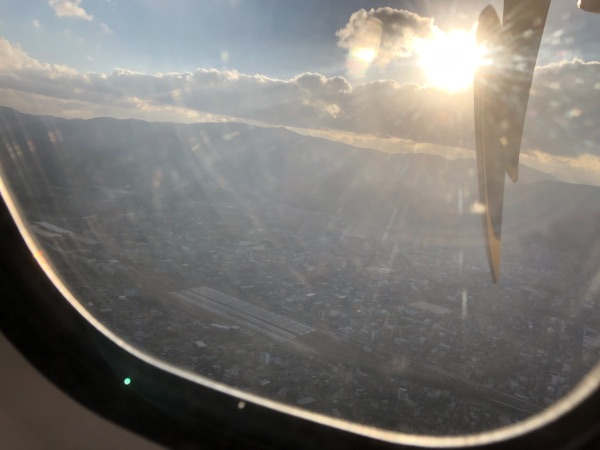 上空から見た博多総合車両所