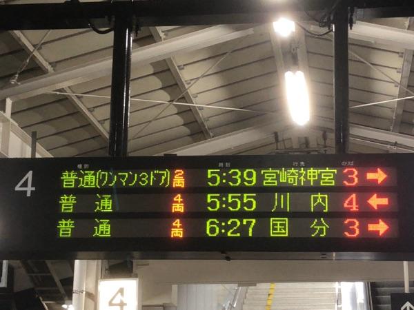 鹿児島中央駅在来線ホームの通常の列車案内
