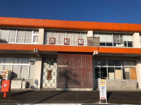 吉松駅駅舎