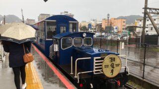 潮風号のディーゼル機関車