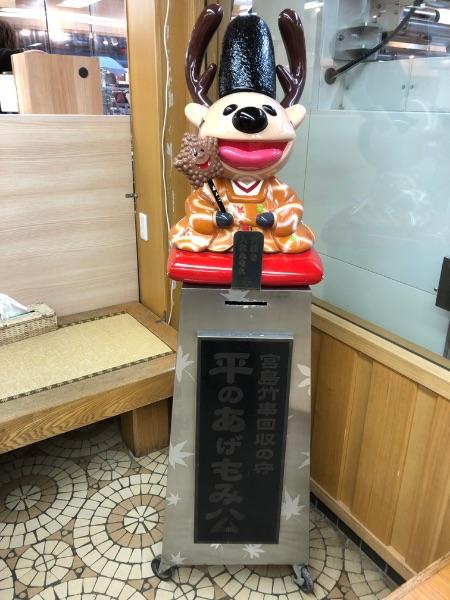 紅葉堂本店の入り口に置かれている宮島竹串回収の守「平のあげもみ公」