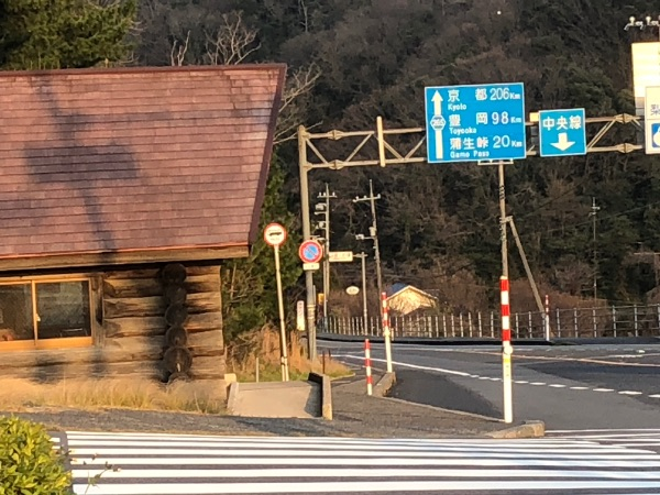 砂丘東口バス停付近