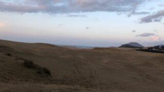 南側から見た鳥取砂丘