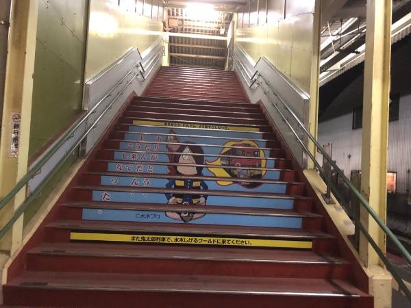 米子駅0番のりば付近の階段