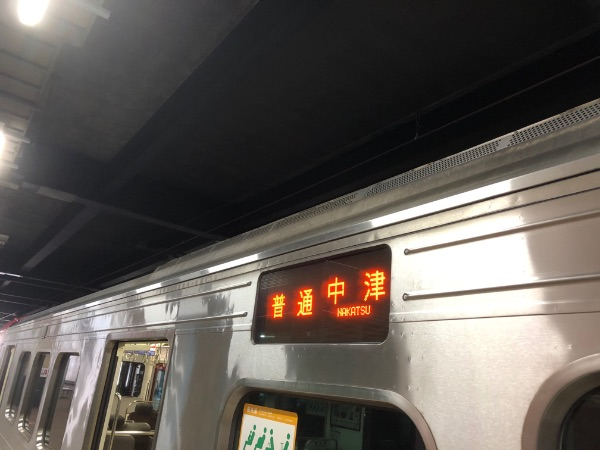 中津行の815系電車