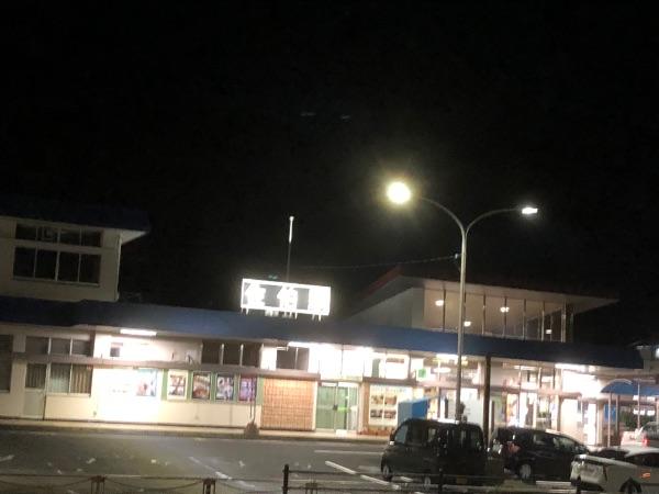 夜の佐伯駅駅舎