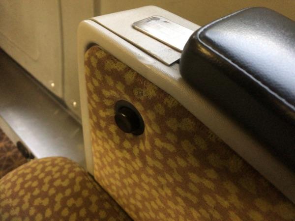 右側の座席調節ボタン