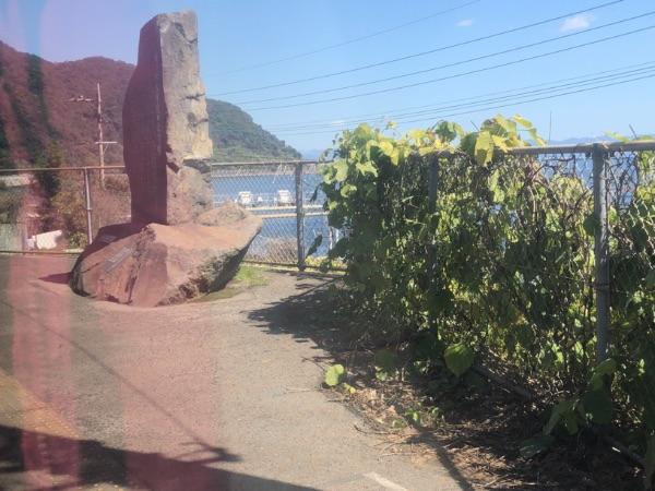 竜ヶ水駅の記念碑