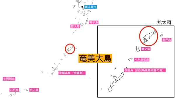 奄美大島の位置