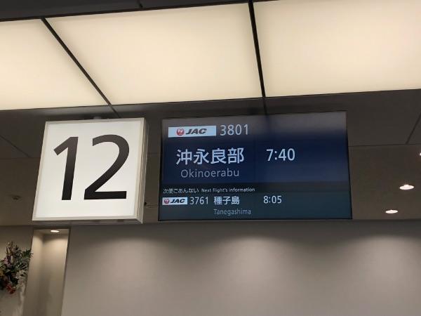 鹿児島空港12番搭乗口のJAC3801便の案内
