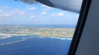 JAC3801便から見た沖永良部島2