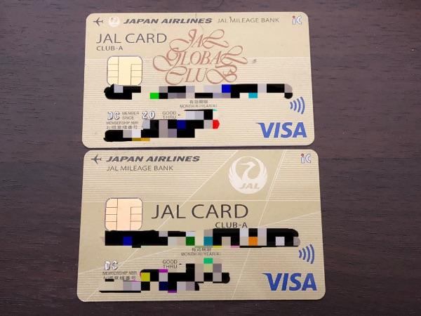 JGC CLUB-AカードとJAL CLUB-Aカード