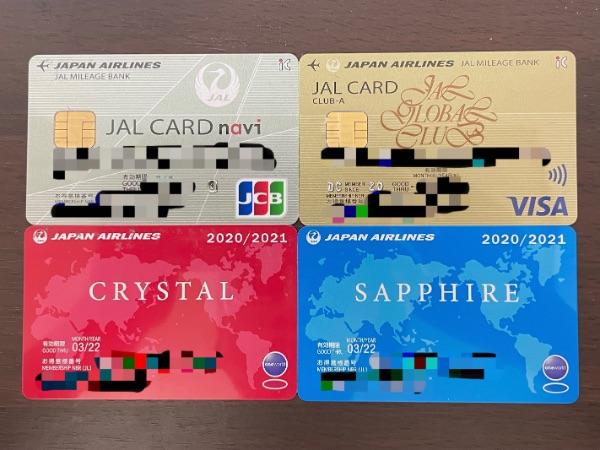 JALカードnavi・JGCカード・JMBクリスタルステイタスカード・JMBサファイアステイタスカードの4枚
